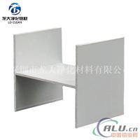 工字铝型材 h型铝材 h铝合金型材