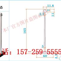 南京铝镁锰金属屋面板隐藏式铝合金固定座
