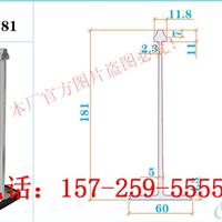 上海铝合金固定座铝镁锰金属屋面系统
