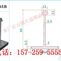 苏州铝合金屋面板_铝镁锰板固定座