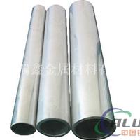 挤压铝管无缝铝管301.2铝管