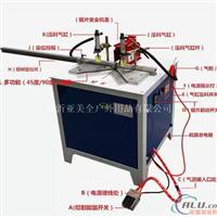全铝合金橱柜专用双头锯台式切割机