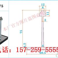 430鋁鎂錳屋面板固定支架多少錢?