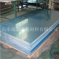 热轧铝板卷材直销