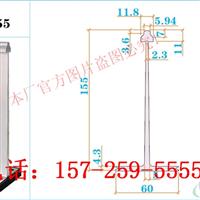 上海直立锁边65400屋面板铝合金ST固定座