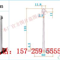 yx65430T型�X合金支架哪里有?