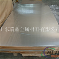 散热器翅片专用合金铝板规格