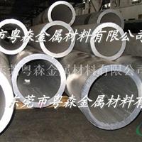 2024精抽无缝铝管 6063阳极氧化铝管