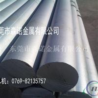 5083铝棒 精密铸造铝合金