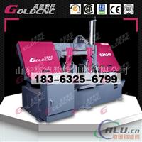 GZ4240全自动带锯床 卧式带锯床价格