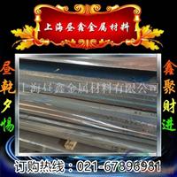 供应7A33高精密铝板 7A33超硬铝排