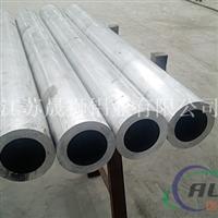 铝波管 铝焊管 无缝管 毛细铝管