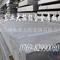 进口超厚铝板 6063T651铝合金板