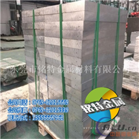 7075铝薄板3.0mm厚度7075T651铝板用途