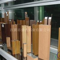 高端工业铝型材定制厂家 多年加工 开模经验
