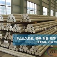 进口铝合金棒 6061T651铝棒报价