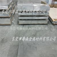 3003超宽铝板20006000 5005镜面铝板