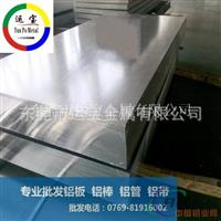 LY12铝材批发 LY12CZ是什么材料