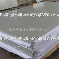 供应:特硬7075薄铝板 1070彩色镜面铝板