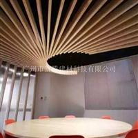 幕墙铝方通 铝合金方通吊顶木纹型材铝方通