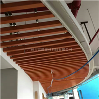 铝型材 木纹铝方通厂家 五金建材