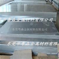 1050德国超镜面铝板 1060装饰铝板