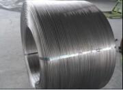 供应优质纯铝无缝钙线