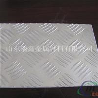 6063铝合金板 厚度规格齐全