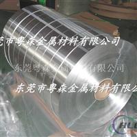 供应:5052电缆铝带 6061拉丝氧化铝带