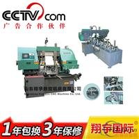 GZ4228全自动带锯床 数控带锯床价格