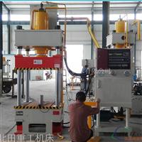 耐久供应铝加工行业100T四柱液压机