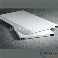 铝质天花板 铝扣板 铝带