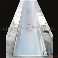 高硅氧整体流槽