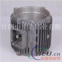 供应电机壳铝型材18961616383