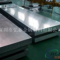 6082耐腐蚀铝板批发