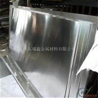 3003铝板 防锈铝板 拉丝铝板
