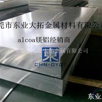 进口平整铝板 6063T651铝板厂家