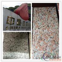浙江吉利铝单板的寿命及耐腐蚀性多久
