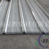 保溫鋁瓦 防腐鋁瓦 優質瓦楞板