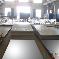 5052拉伸铝板性能、状态 5052报价、