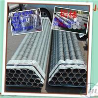 雅安6063小口徑厚壁鋁管擠壓鋁管廠家