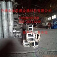 白山6063小口径厚壁铝管挤压铝管厂家