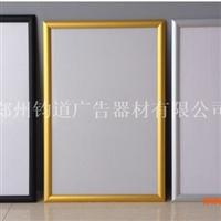 A4洗手间广告框卫生间广告框