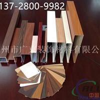 山東吊頂鋁型材廠家各種規格木紋鋁方通天花