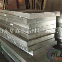 5052铝板 覆膜5052合金铝板