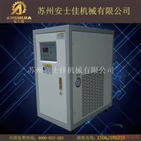 供应激光通用小型焊接冷水机激光打标冷水机