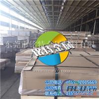 直销7050材料专业供应7050T6航空材料