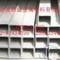 鹰潭6063小口径厚壁铝管挤压铝管厂家
