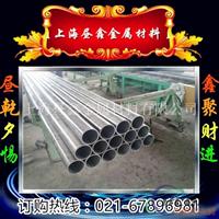 高硬度2A01模具铝板 环保2a01铝排铝块