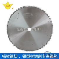 工业铝型材锯片 切铝合金型材锯片